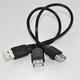 USB 2.0 Hub Splitter-kabeltje