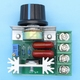 Voltage Regulator 230V. 2000Watt