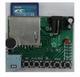 SD-card Voice recorder module
