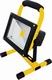 Oplaadbare LED Werklamp 20Watt